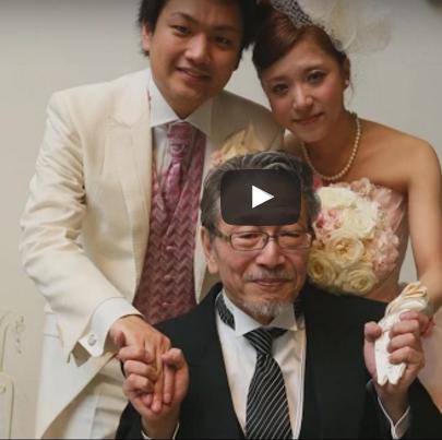 【YouTuBe】夢を叶える日 - 青山迎賓館