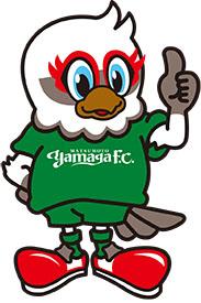 ガーデンヒルズ迎賓館は松本山雅FCの公式スポンサーになりました!