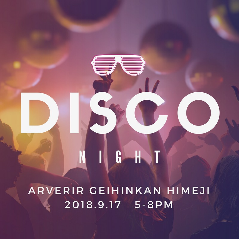 DISCO NIGHT 開催