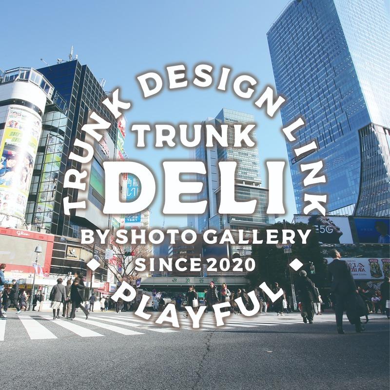 design出張サービス『TRUNK DELI』運用開始