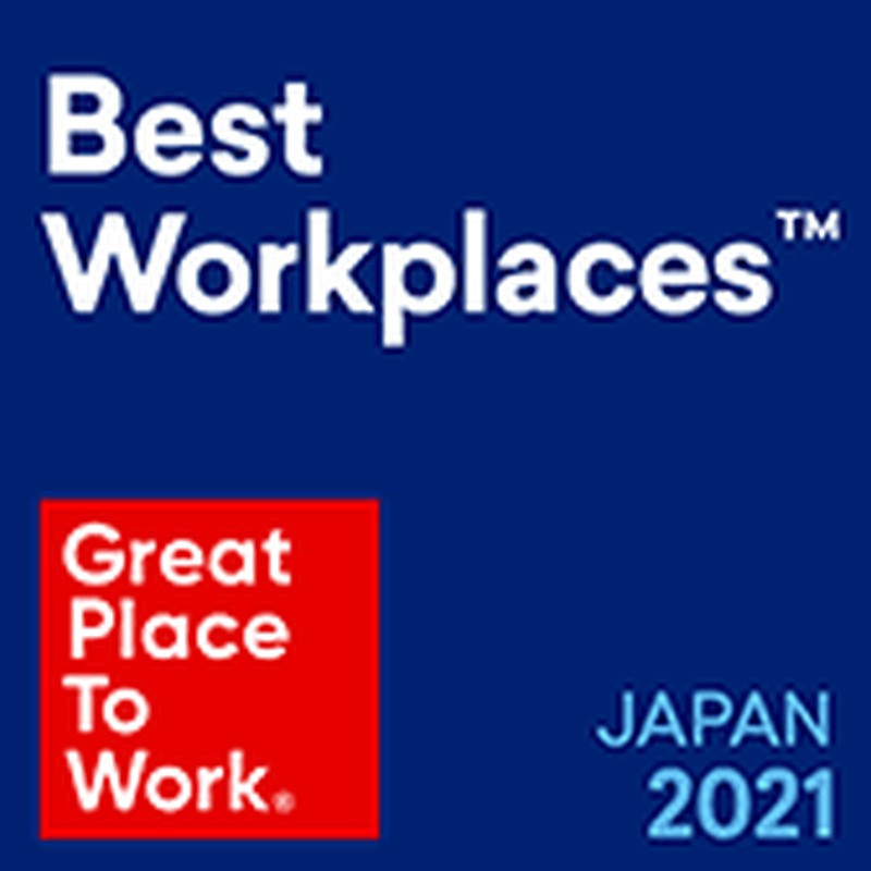 2021年版日本における「働きがいのある会社」ランキング12位入賞!