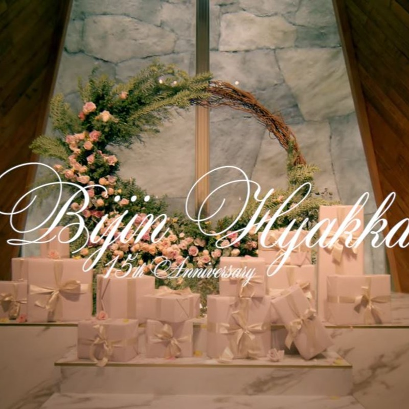 雑誌「美人百花」の15周年記念動画でアーフェリーク白金が使用されました