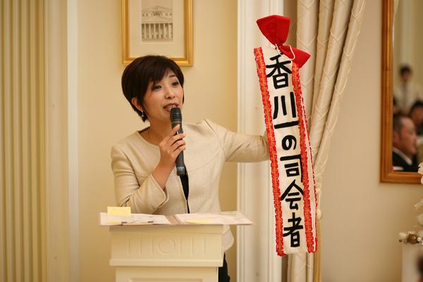 司会者の横井さんに手作りたすき&蝶ネクタイをプレゼント☆<br /> 会場を盛り上げていただき、ありがとうございました☆