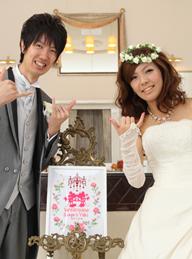 SHOGO&YUKI