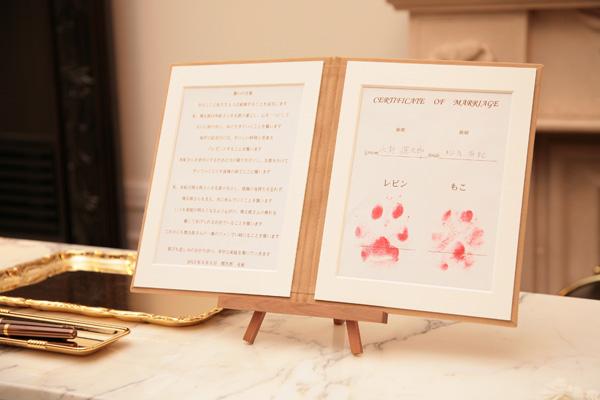 肉球サイン入り世界で一つの結婚証明書!