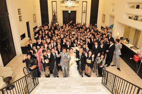 結婚おめでとう!ありがとう