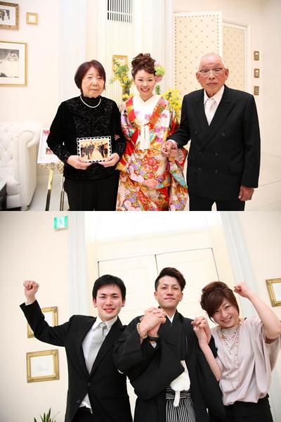 おじいちゃん、おばあちゃん、兄ちゃん、姉ちゃんと手をつないで退場。大好きなシーンの1つです。