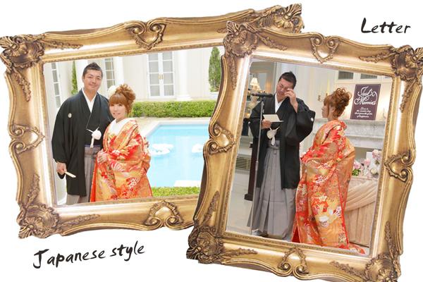 新郎には袴を着て、手紙を読んでほしいという願いを叶えてくれてありがとう。