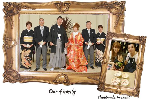 家族の絆が深まりました。