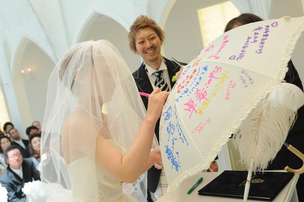 ゲストの皆様からメッセージを頂いた傘に、誓約のサインをしました
