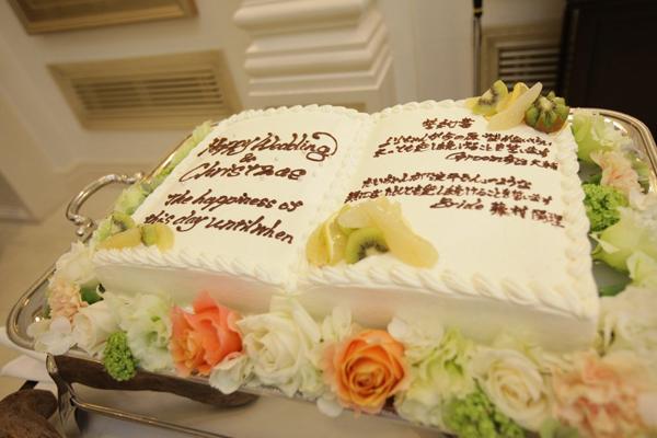 ウエディングケーキには誓いの言葉