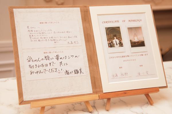 2人らしい写真付きの結婚証明書