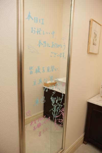 化粧室までオリジナルな一室にできました