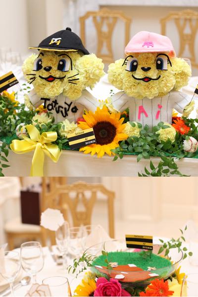 共通の趣味!!阪神タイガース色に会場を染めました メインはトラッキー&ラッキー♪各卓にはミニ甲子園♪