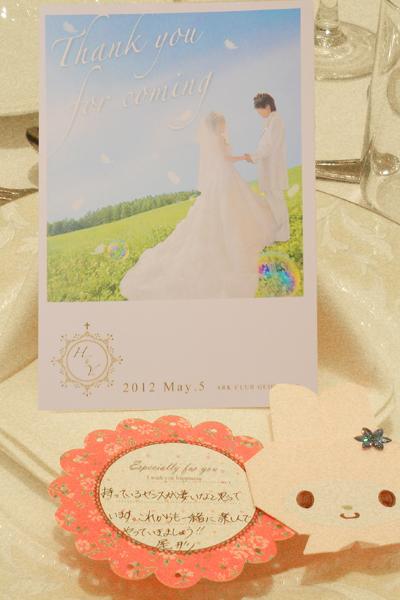 オリジナルポストカードに、新婦手作りの折り紙メッセージカードをゲストへプレゼント。