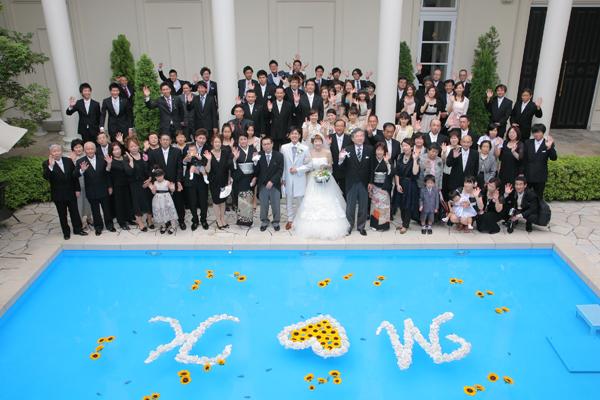みんなありがとう!! 結婚式は大成功です