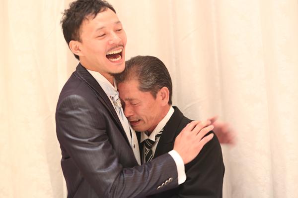 新郎父の涙