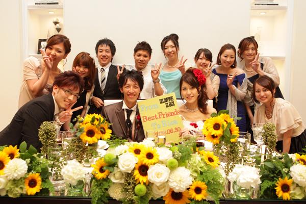 感動的な余興をしてくれた最高の仲間たち。神奈川から来てくれてありがとう!!また遊びに行くね!!