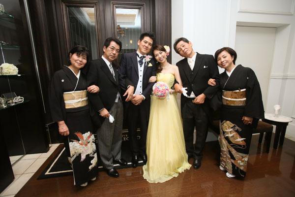 One Heart Family