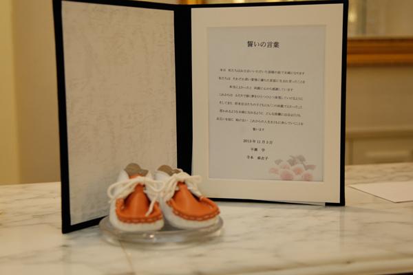 新郎がサプライズでくれた赤ちゃんのファーストシューズ。これから3人家族になることを改めて実感。