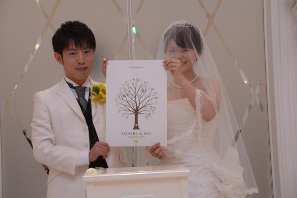 ウェディングツリーで、ゲストに結婚の承認をいただきました。