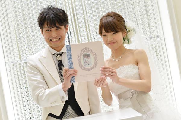 結婚証明書は皆さんの笑顔入り
