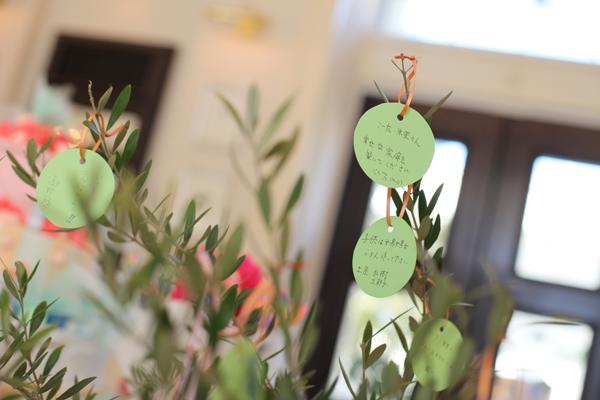 人前式の誓いの言葉はWelcome Party中、ゲストの皆様に協力して考えてもらいました♪