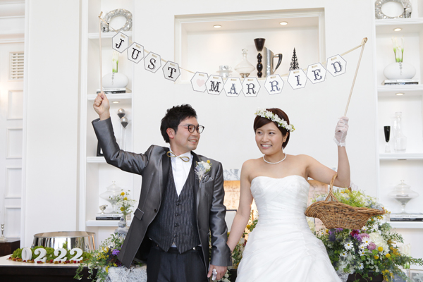 Just Married!!