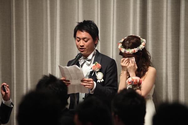 花嫁の手紙のあと、新郎の手紙もやりました