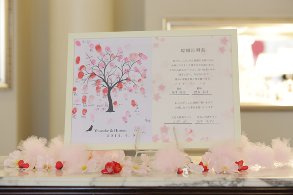 梅と桜のウエディングツリー