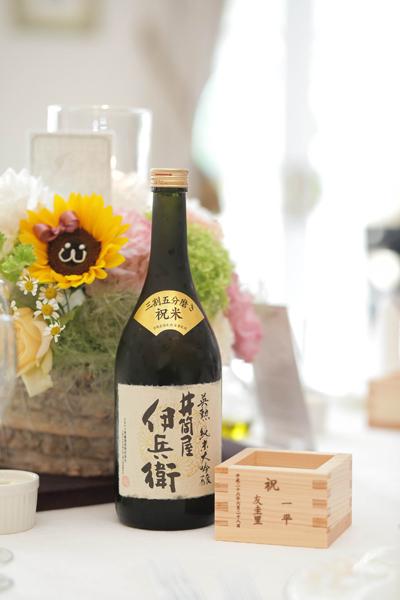 乾杯は新郎こだわりの日本酒と枡で