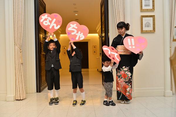 お色直し入場は「なんちゃって☆!!」甥っ子たちのフェイント入場ではじまり。