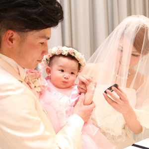 感謝~子供と一緒に創る結婚式~
