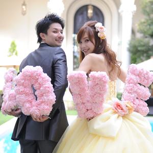 おふたりとゲストで盛り上がれる結婚式