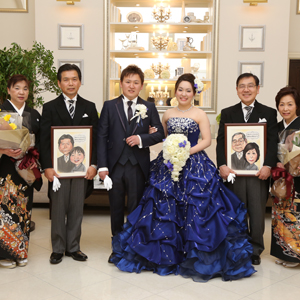 Greatful Thanks&Bonds Wedding