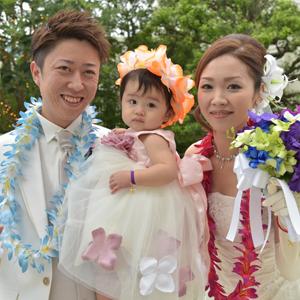 STAR ALOHA WEDDING