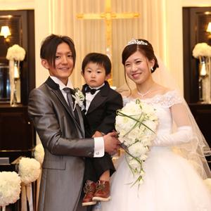 お子様と一緒に結婚式を