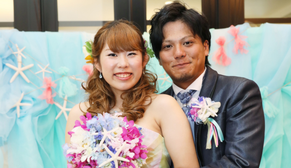 Happiness is hereのレポート写真