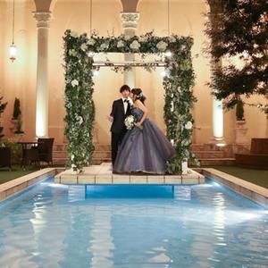 Cheveron Wedding