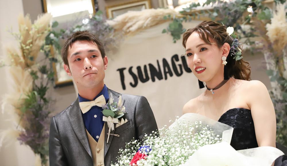 TSUNAGUのレポート写真