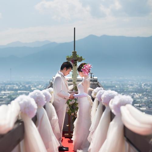 【8月・9月限定】天空フォトウエディングプラン
