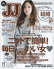 9月23日発売『JJ(11月号)』の別冊付録にてMIRROR MIRRORのドレスと当社の会場TRUNK BY SHOTO GALLERYが掲載されました