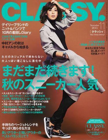 9月28日発売『CLASSY(11月号)』(光文社)の「輝く会社には輝く女性がいる」という特集にてオートクチュールデザイナー兼MIRROR MIRRORプロデューサー野上 ゆう子のインタビューが掲載されました。