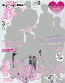 【雑誌】1月23日(土)発売『Ray』(主婦の友社)に「こだわりの結婚式ができるとインスタで話題の会場」としてTRUNK BY SHOTO GALLERYが掲載されました。