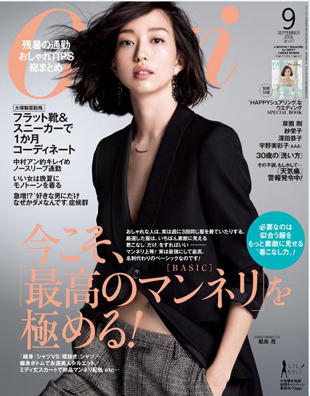 【雑誌】7月28日(木)発売『oggi』(小学館)のWeddingの特集にてMIRROR MIRRORのドレスが掲載されました