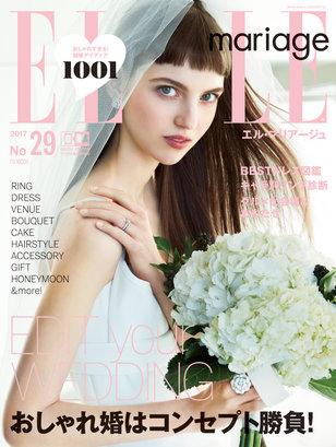 【雑誌】3月7日(火)発売『ELLE mariage No.29』(ハースト婦人画報社)にてMIRROR MIRRORのドレスが紹介されました
