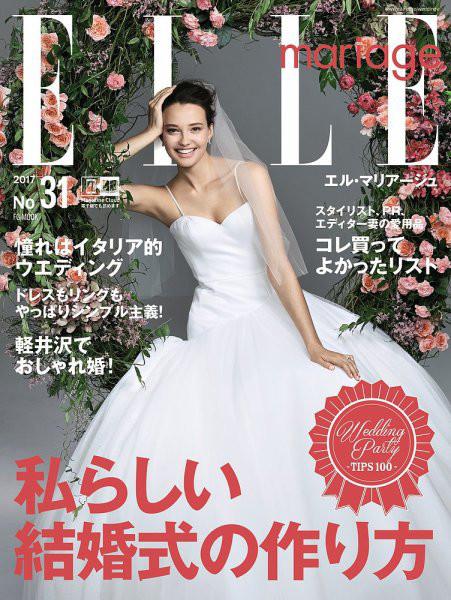 【雑誌】9月7日(木)『ELLE mariage』(婦人画報社)にてMIRROR MIRRORのドレスが多数掲載されました