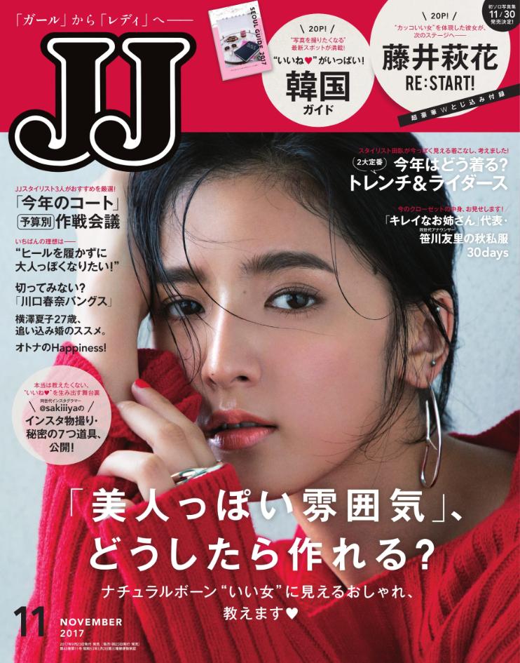 【雑誌】9月23日(土)発売『JJ』(光文社)にてMIRROR MIRRORのドレスが掲載されました