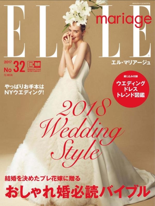 【雑誌】12月7日(木)にて『ELLE mariage』(婦人画報社)にてMIRROR MIRRORのドレスが掲載されました