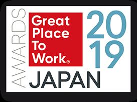 【雑誌】2月11日(月)「働きがいのある会社」ランキングでT&Gが9位にランクインした記事が掲載されました